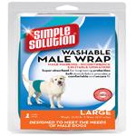 Simple Solution Washable Male Wrap Blue 1ea/Large