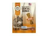 Nylabone Primal Instinct Chicken Dog Dental Chews 6 count 1ea/Giant - Up To 50 lb