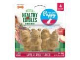 Nylabone Healthy Edibles Puppy Natural Long Lasting Dog Chew Treats Lamb & Apple Flavor 1ea/Small - Up To 20 lb