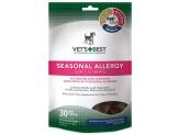 Vet's Best Seasonal Allergy Soft Chews 1ea/30 Chews, 4.2 oz