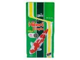 Hikari Koi Staple Mini Pellet 4.4lb