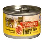 Evangers Super Premium Holistic Quail Dinner Can Cat Food 24ea/5.5oz