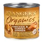 Evangers Organics Chicken & Turkey Can Dog Food 12ea/12.8oz