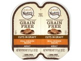 NUTRO PERFECT PORTIONS Cuts in Gravy Real Chicken Wet Cat Food Tray 2.65 Ounces  (Case of 24)
