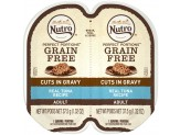 NUTRO PERFECT PORTIONS Cuts in Gravy Real Tuna Wet Cat Food Tray 2.65 Ounces  (Case of 24)