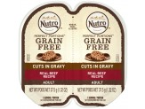 NUTRO PERFECT PORTIONS Cuts in Gravy Real Beef Wet Cat Food Tray 2.65 Ounces  (Case of 24)