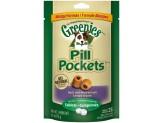 Greenies Pill Pockets Grain Free Dog Treats Duck And Pea Formula - Tablet Size 2.6 Oz. 25 Treats