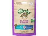 Feline Greenies Flavor Fusion Dental Treats For Cats Ocean Fish And Tempting Tuna Flavors 2.5 Oz.