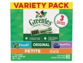 GREENIES 3-Flavor Variety Pack Petite Dog Dental Chews 36 Ounces 60 Treats
