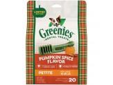 Greenies Pumpkin Spice Flavor Petite Dog Dental Chews 12 Ounces 20 Treats