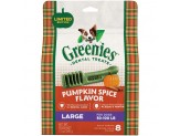 Greenies Pumpkin Spice Flavor Large Dog Dental Chews 12 Ounces 8 Treats