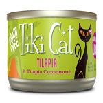 Tiki Pets Cat Luau Kapi Talapia 2.8 Oz.(Case Of: 12)