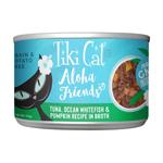 Tiki Pets Cat Aloha Tuna Whitefish 5.5 Oz.(Case Of: 8)