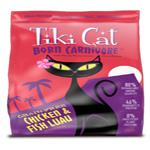 Tiki Pets Cat Carnivore  Luau Chicken Fish 2.8 Lbs