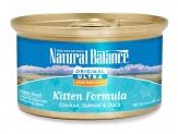 Ultra WBH Chicken, Salmon & Duck Kitten Formula Canned Cat Food 3oz