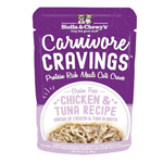 Stella & Chewys Cat Carnivore Cravings Pate Chicken & Tuna 2.8oz. (Case of 24)