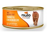 Nulo Freestyle Grain Free Turkey & Chicken Recipe Can Cat Food 24Ea/5.5Oz