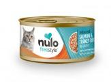 Nulo FreeStyle Minced Salmon & Turkey Recipe Canned Cat Food 24ea/3oz