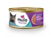 Nulo FreeStyle Minced Beef & Mackerel Recipe Canned Cat Food 24ea/3oz