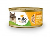 Nulo FreeStyle Shredded Chicken & Duck Recipe Canned Cat Food 24ea/3oz