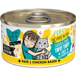 Bff Cat Play Tpsy Trvy Chicken 2.8 Oz. Case Of  24 (Case Of  24)