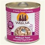 Weruva Cat Mideast Feast 10 Oz.  Case of 12 Sold In Case of 12