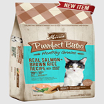 Perfect Bistro Cat Ancient Grains Salmon 12Lb