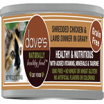Dave Cat Grain Free Shredded Chicken N Lamb 2.8 Oz  (Case Of 24)