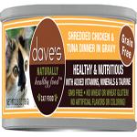 Dave Cat Grain Free Shredded Chicken N Tuna 2.8 Oz (Case Of 24)